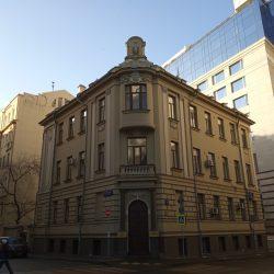 Образовательная программа в Москве