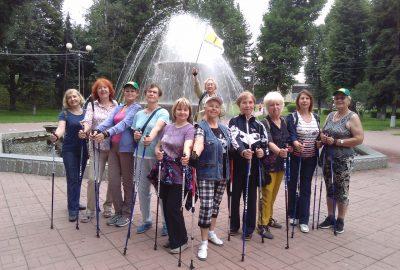 Набор в группы скандинавской ходьбы
